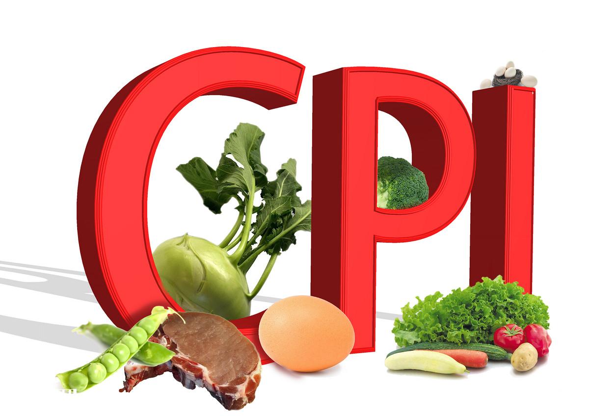 31省份2月CPI出炉:17地CPI涨幅回落 全国猪肉已经在降价