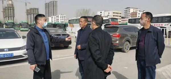 邓州市运管局领导深入辖区客运企业督查复工复产工作