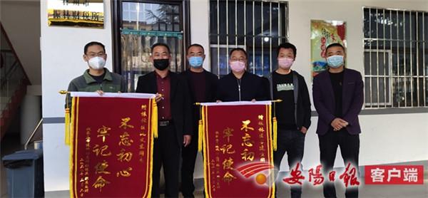 林州市振林街道:为民修筑幸福路 村民感恩送锦旗