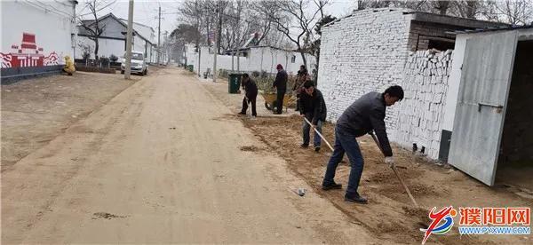 南乐县近德固乡人居环境整治再动员再提升