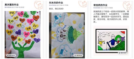 郑州市金水区新柳路小学积极开展心理健康过程性评价