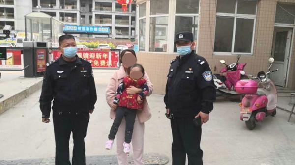 邓州胜利派出所:家长粗心孩子走失 热心民警帮忙找回