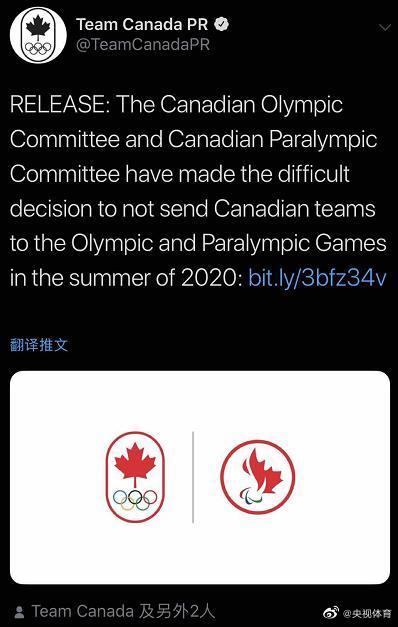 加拿大、澳大利亚双双宣布:退出今夏2020东京奥运会