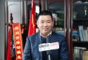 【新阶层】刘延坤:奋进新时代 做一个有情怀、有担当的追梦人