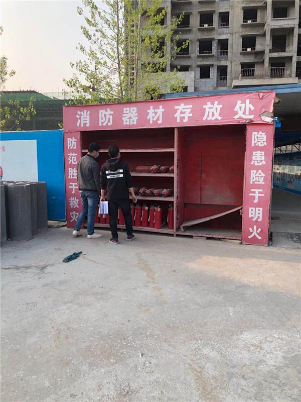 """【社区战""""疫""""】郑州市丰乐社区开展疫情防控期间消防安全检查"""