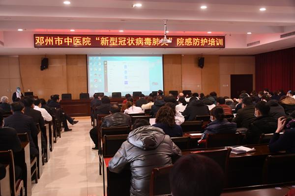 邓州市中医院控感办:筑起阻疫防护墙