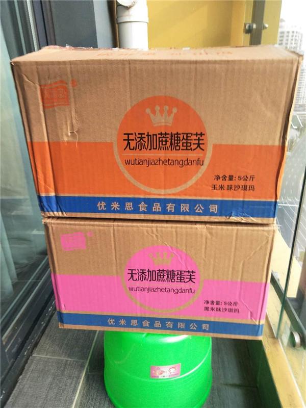 """河南企业跨越千里 为武汉糖尿病老人""""空投""""无糖食品"""