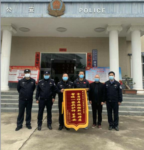河南省南阳油田公安局助力辖区学校复学受好评