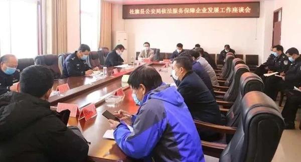 社旗县公安局多措并举切实筑牢企业复工复产安全线