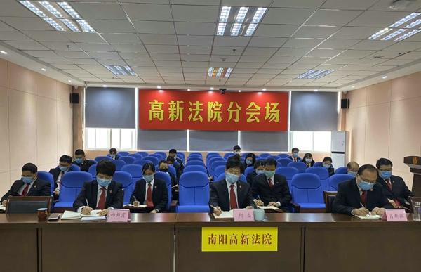 南阳高新区法院:精兵强将多  喜报纷纷来