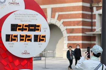 东京奥运会延期至2021年举行 时间未定