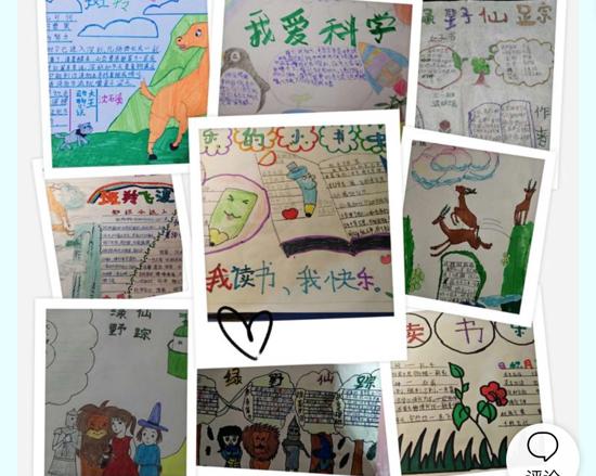 寻找春天的声音——郑州管城回族区南关小学疫情期间开展线上系列阅读活动
