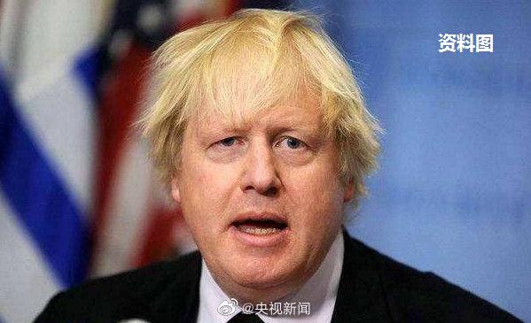 快讯!英国首相鲍里斯约翰逊新冠病毒检测呈阳性