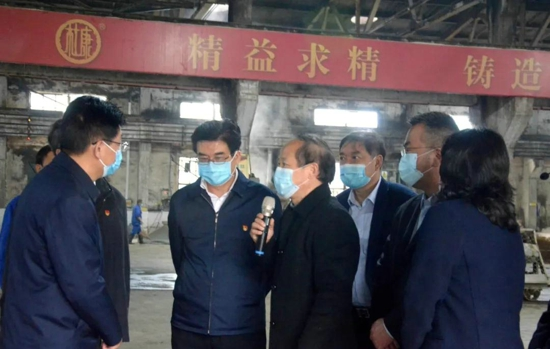 河南省副省长何金平一行调研杜康控股复工复产情况