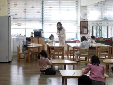 韩国教育部考虑给中小学生安排网课