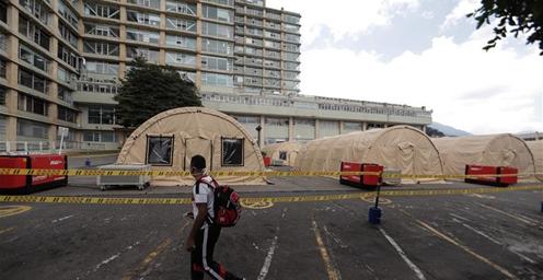 3月25日起 哥伦比亚全国强制实施居家隔离
