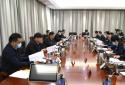 鹤壁市委网络安全和信息化委员会第一次会议召开