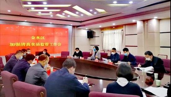 郑州市各县(市)区委统战部积极助力复工复产