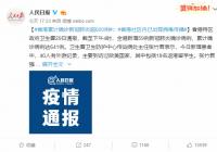 香港累计确诊新冠肺炎超600例:香港社区内已出现病毒传播