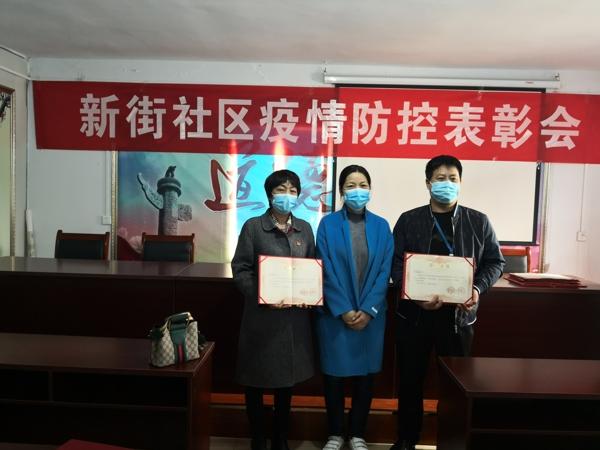 卧龙区人民法院:携手并肩战疫情 法院干警获表彰