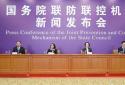 发改委:鼓励企业发展国际航空货运 稳定供应链