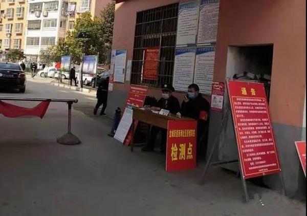 """有一个名字叫""""党员""""——南阳市消防救援支队防疫志愿者先进事迹"""