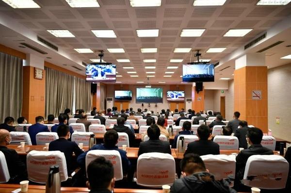 南阳市召开2020年度全市消防工作暨市防火安全委员会全体 (扩大)电视电话会议