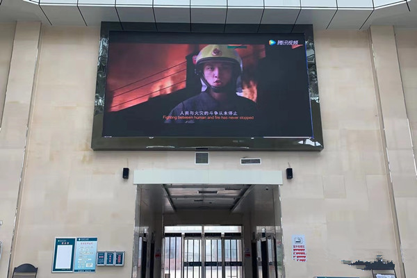 南阳支队扎实开展复产复工企业消防宣传培训工作