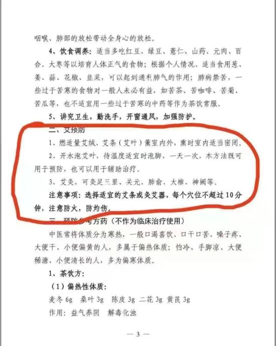 河南君盟医疗:疫情之下,厚艾灸销量不降反增67.3%!