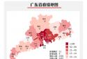 国内昨日唯一本土新增病例来自广东深圳 系从湖北输入