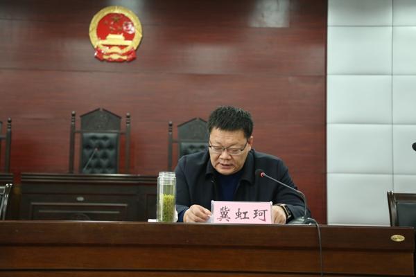 镇平法院召开2020年党风廉政建设和反腐败工作会议