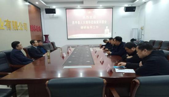 西平县人大常委会主任李振良到棠河酒业调研指导工作