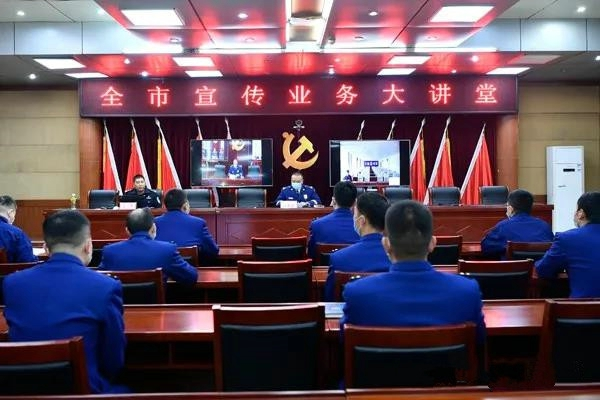 南阳支队举办全市宣传业务大讲堂