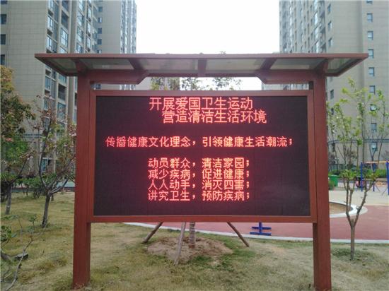 """【社区战""""疫""""】郑州市龙源路办事处全面开展爱国卫生运动 助力改进城市管理和改善人居环境"""