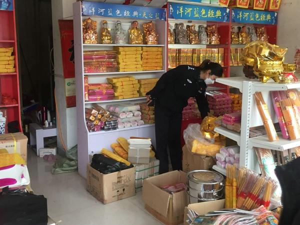 邓州:新华派出所开展清明节前烟花爆竹专项检查