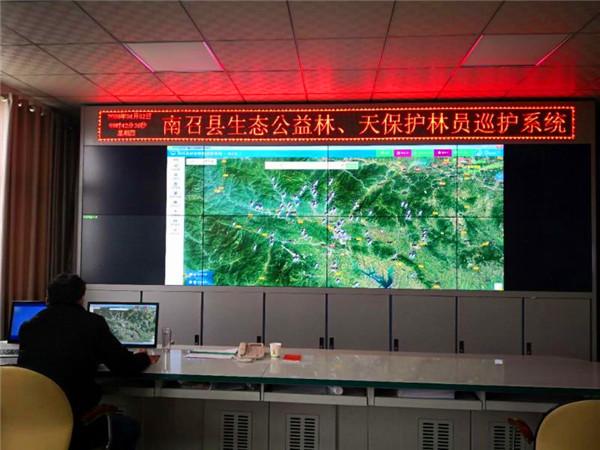 """南召县:""""高科技""""为森林防火装上""""天眼"""""""