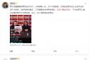 超级直播夜!罗永浩直播首秀带货超1.1亿元 薇娅卖火箭被秒光