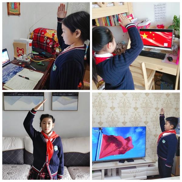 """郑州市管城回族区南关小学举行""""致敬,英雄的你""""线上升旗仪式"""