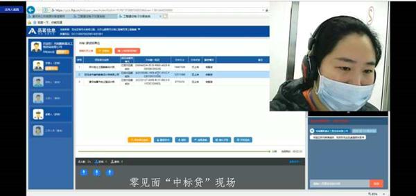 """漯河在全省率先推出""""中标贷""""服务 打造""""漯河模式"""""""