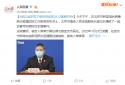 武汉返京男子感染母亲致28人隔离  犯妨害传染病防治罪获刑八个月