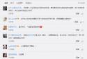 武汉汉口北市场开市商户激动落泪:终于渡过了最艰难的时光