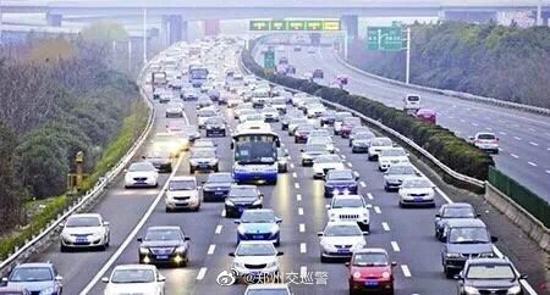 清明返程预警:郑州这些收费站和路段易堵,请避开