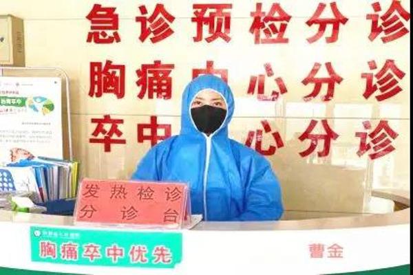 战役之路 你我同在——新野县人民医院共青团在行动