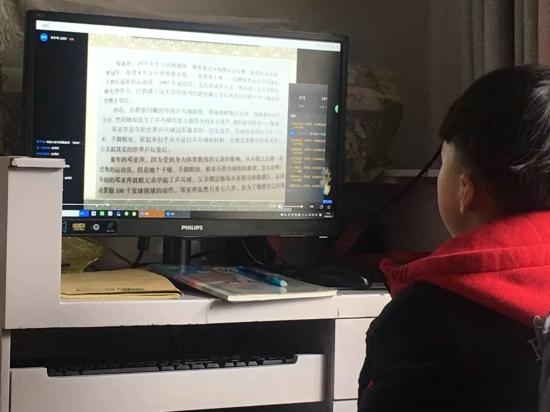 养勤奋之花,筑品格之基——郑州高新区实验小学四年级品格教育网上实践活动