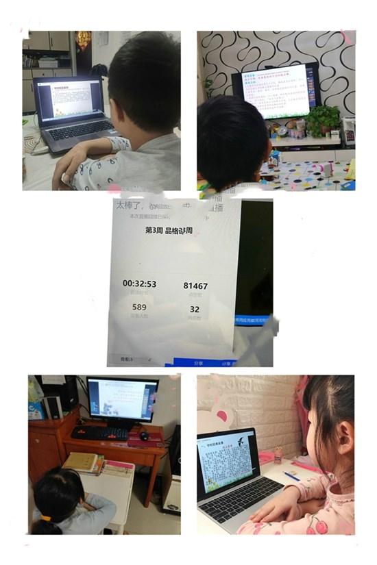 守时路上,因你而美----郑州高新区实验小学二年级品格教育