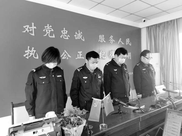 邓州市公安局多所队举行清明节默哀活动
