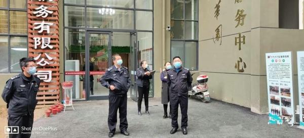 南阳市各级公安机关扎实开展复工复产和清明节期间消防安全工作