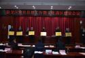 卧龙区法院:再次荣获全区宣传思想文化工作先进单位