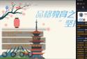 塑造优秀品格,致敬抗疫英雄——郑州高新区实验小学三年级品格教育