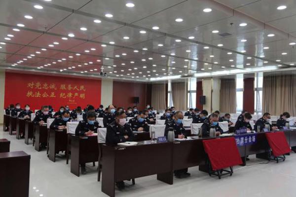 社旗县公安局组织召开全县公安机关党风廉政建设会议